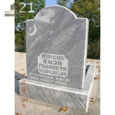 Памятник из мрамора - Малыш21 — ritualum.ru